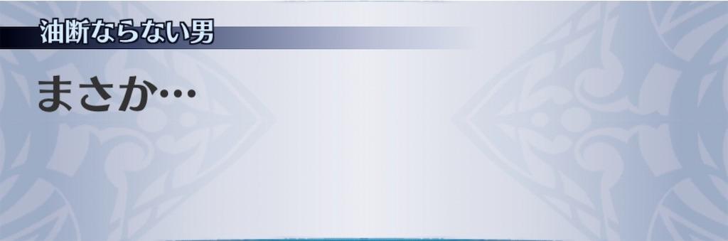 f:id:seisyuu:20200626215115j:plain
