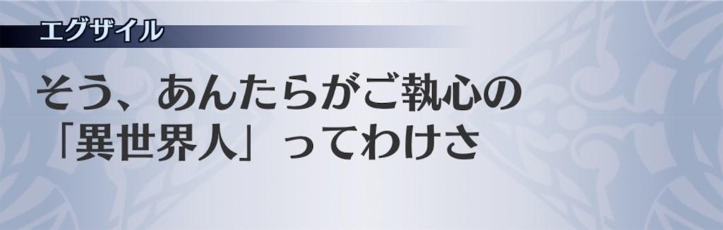 f:id:seisyuu:20200626215208j:plain