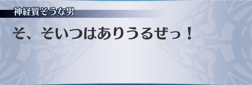f:id:seisyuu:20200626215333j:plain