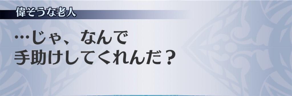 f:id:seisyuu:20200626215356j:plain