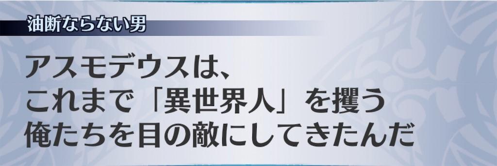f:id:seisyuu:20200626215556j:plain
