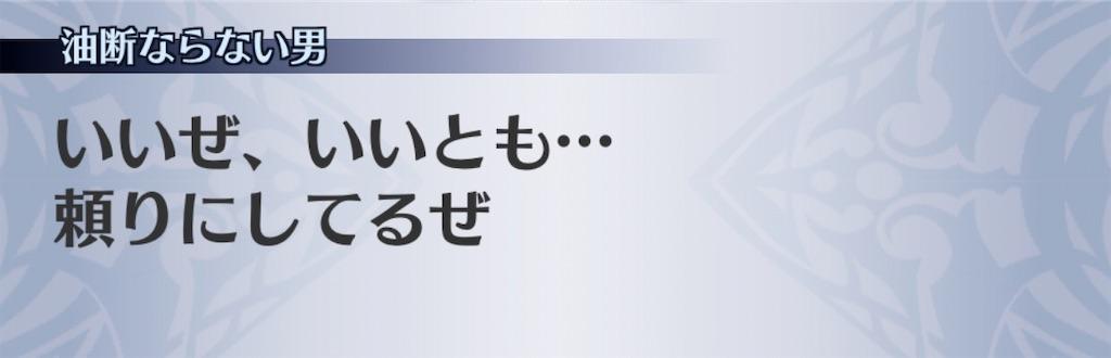 f:id:seisyuu:20200626215612j:plain
