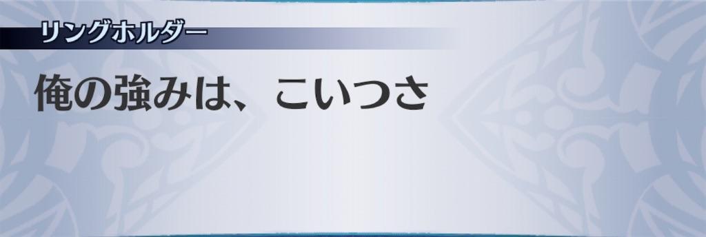 f:id:seisyuu:20200626215755j:plain