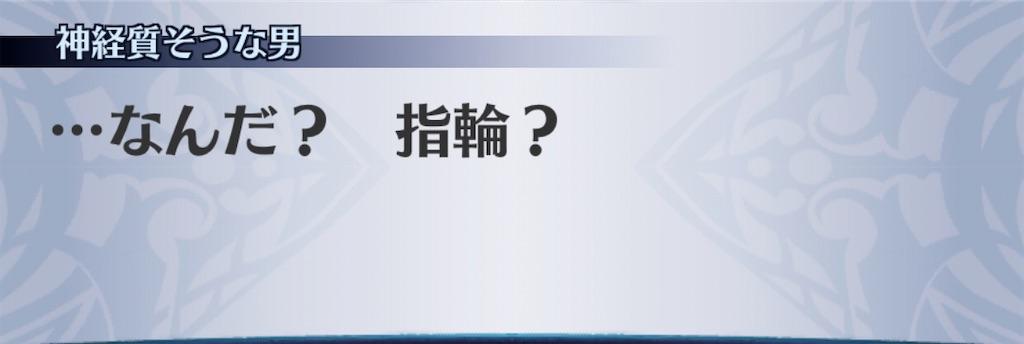f:id:seisyuu:20200626215759j:plain