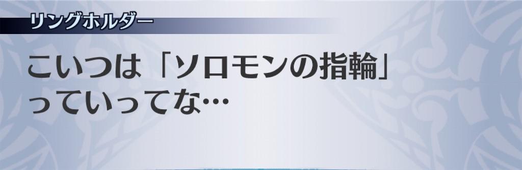 f:id:seisyuu:20200626215804j:plain