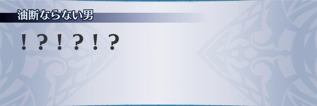 f:id:seisyuu:20200626215808j:plain