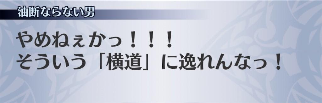 f:id:seisyuu:20200626215820j:plain