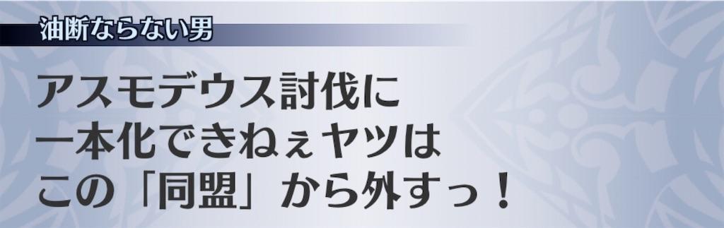 f:id:seisyuu:20200626215824j:plain