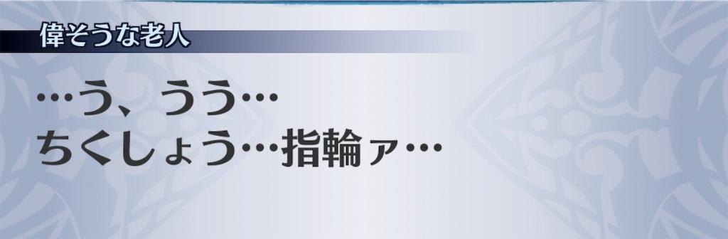 f:id:seisyuu:20200626215827j:plain