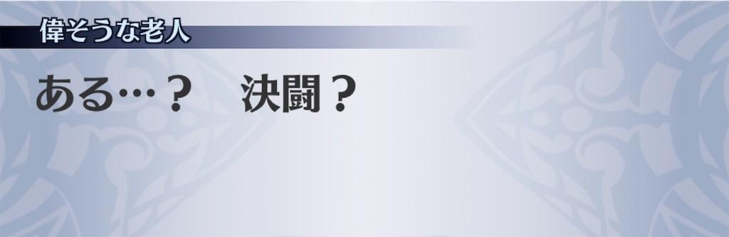 f:id:seisyuu:20200626215936j:plain