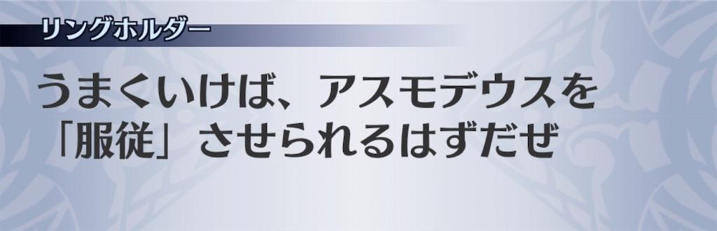 f:id:seisyuu:20200626215944j:plain