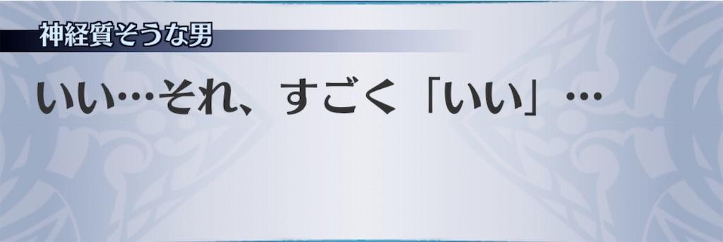 f:id:seisyuu:20200626220106j:plain