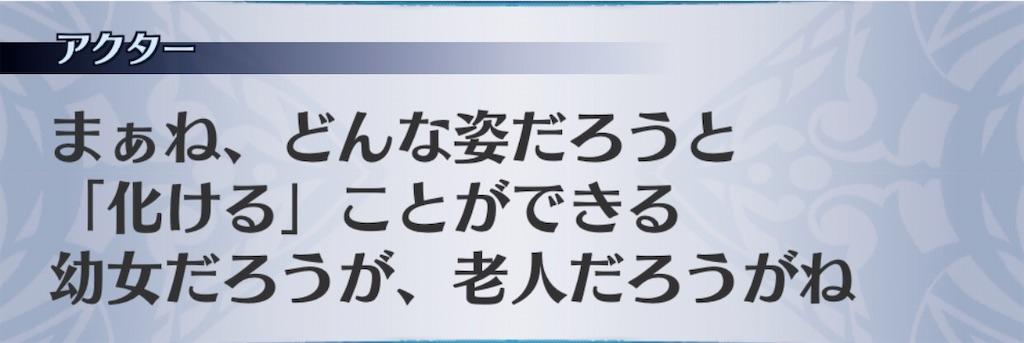 f:id:seisyuu:20200626220259j:plain
