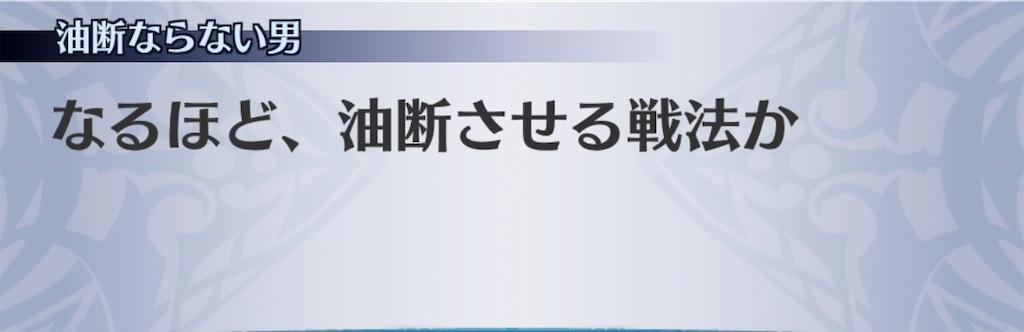 f:id:seisyuu:20200626220304j:plain