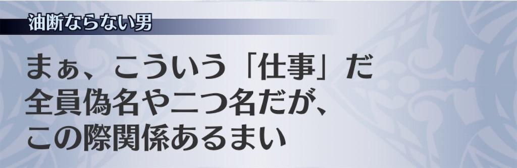 f:id:seisyuu:20200626220442j:plain