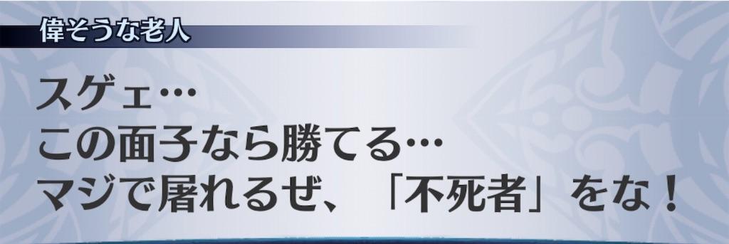 f:id:seisyuu:20200626220446j:plain