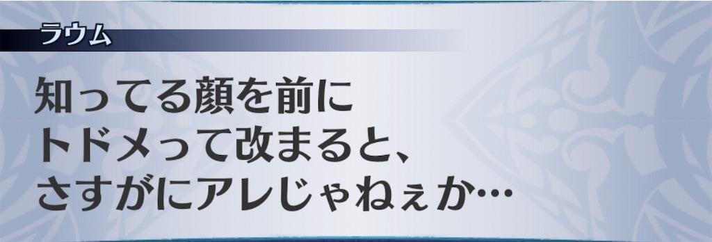f:id:seisyuu:20200627211111j:plain