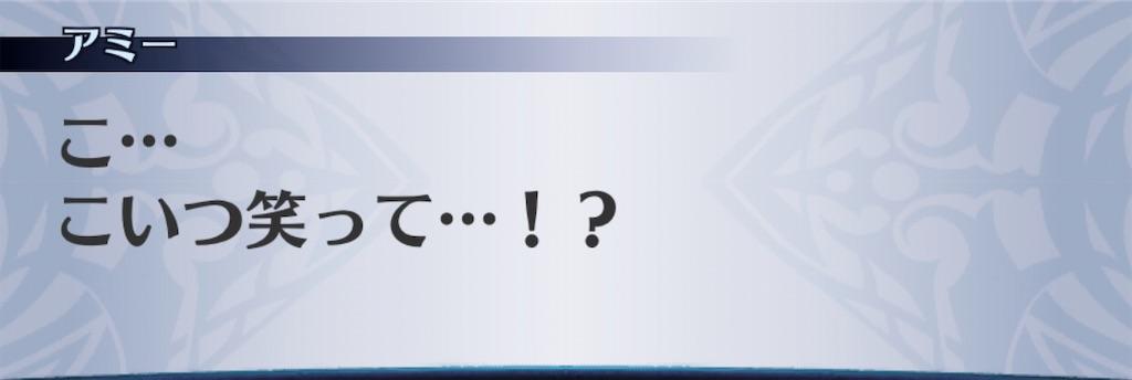 f:id:seisyuu:20200627212908j:plain