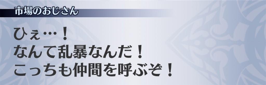 f:id:seisyuu:20200627213203j:plain