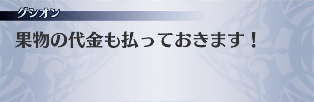 f:id:seisyuu:20200627213216j:plain