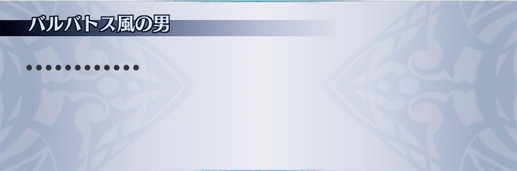 f:id:seisyuu:20200629155316j:plain