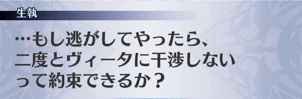 f:id:seisyuu:20200629155657j:plain