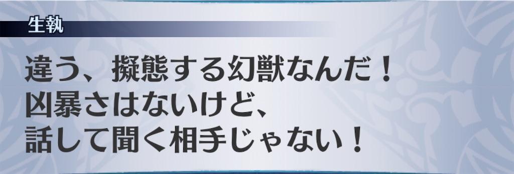 f:id:seisyuu:20200629160930j:plain