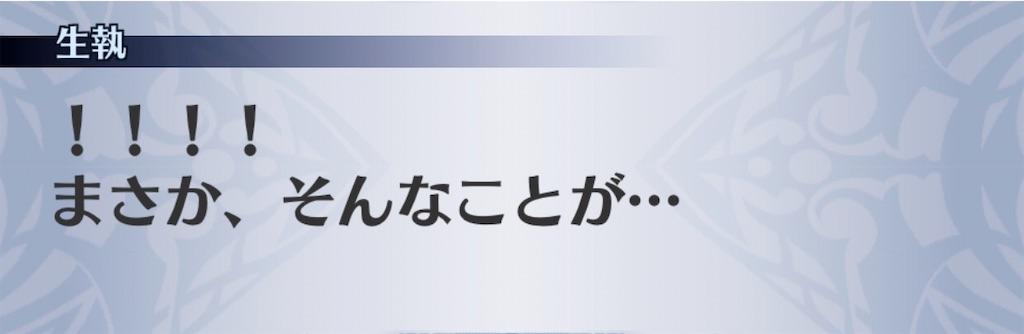 f:id:seisyuu:20200629161221j:plain