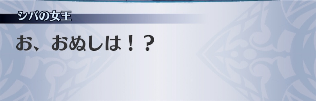f:id:seisyuu:20200629162521j:plain