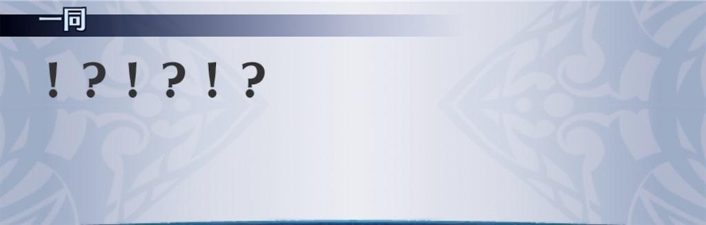 f:id:seisyuu:20200629163648j:plain