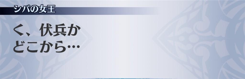 f:id:seisyuu:20200629163803j:plain