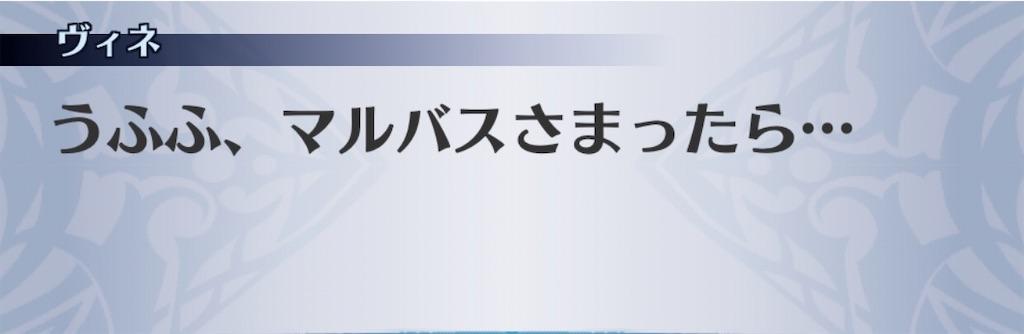 f:id:seisyuu:20200629182407j:plain