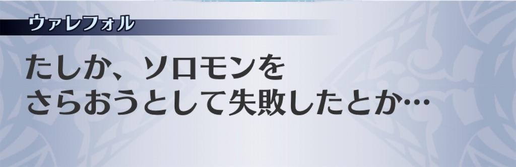 f:id:seisyuu:20200629182658j:plain