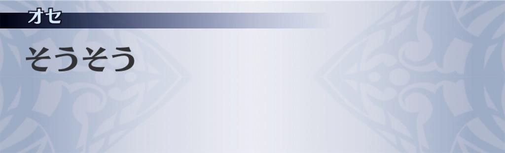 f:id:seisyuu:20200629183242j:plain