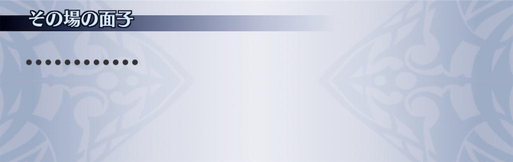 f:id:seisyuu:20200629183323j:plain
