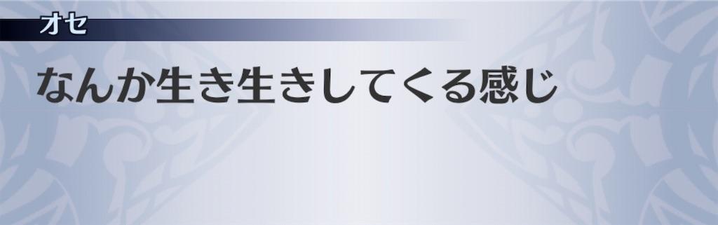 f:id:seisyuu:20200629183849j:plain