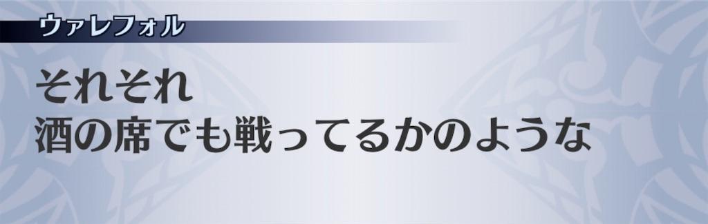 f:id:seisyuu:20200629183854j:plain
