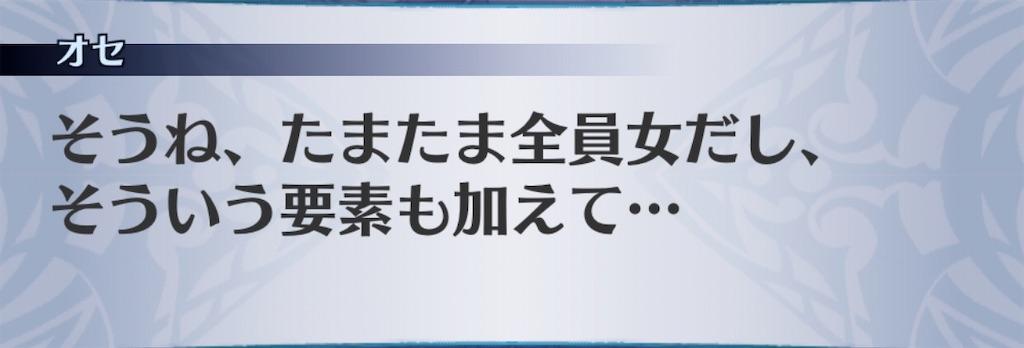 f:id:seisyuu:20200629184028j:plain