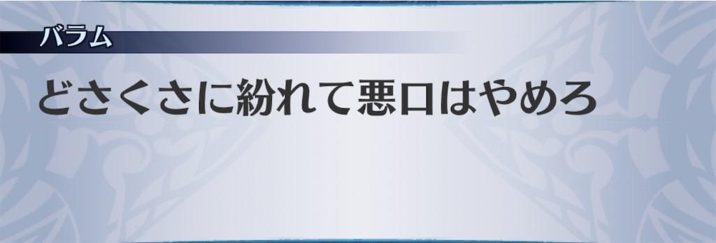 f:id:seisyuu:20200629184236j:plain
