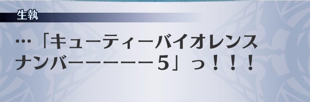 f:id:seisyuu:20200629184944j:plain