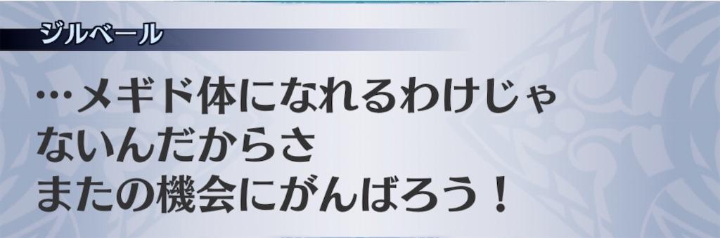 f:id:seisyuu:20200629185118j:plain