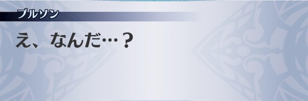 f:id:seisyuu:20200629185227j:plain