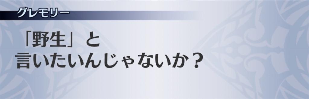 f:id:seisyuu:20200629185614j:plain