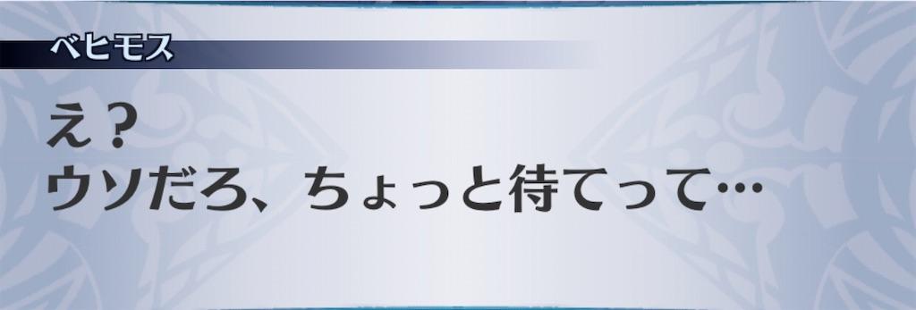 f:id:seisyuu:20200629185858j:plain