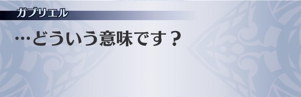 f:id:seisyuu:20200629233057j:plain