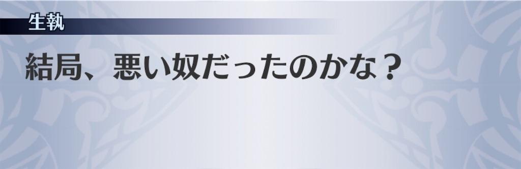 f:id:seisyuu:20200629233953j:plain