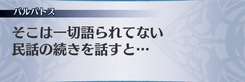 f:id:seisyuu:20200629234143j:plain