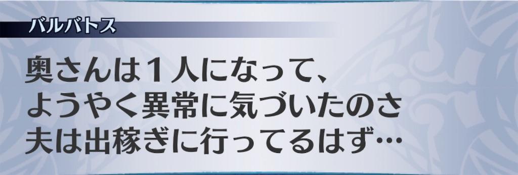 f:id:seisyuu:20200629234222j:plain