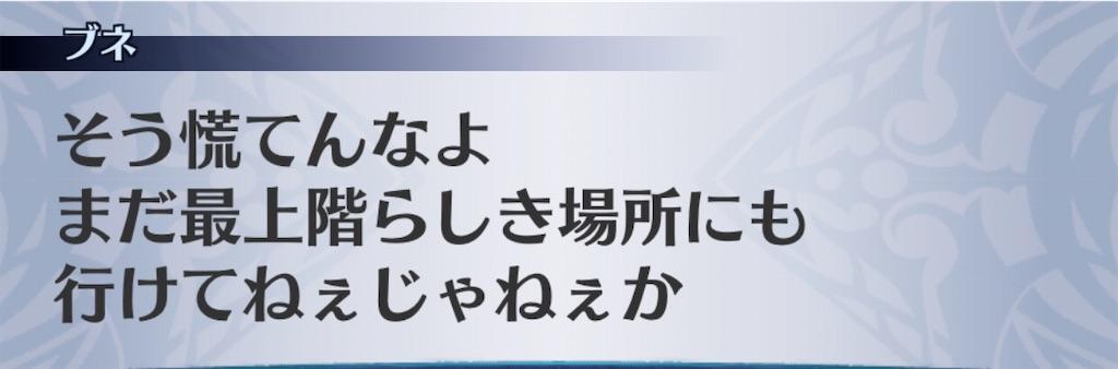f:id:seisyuu:20200630004345j:plain
