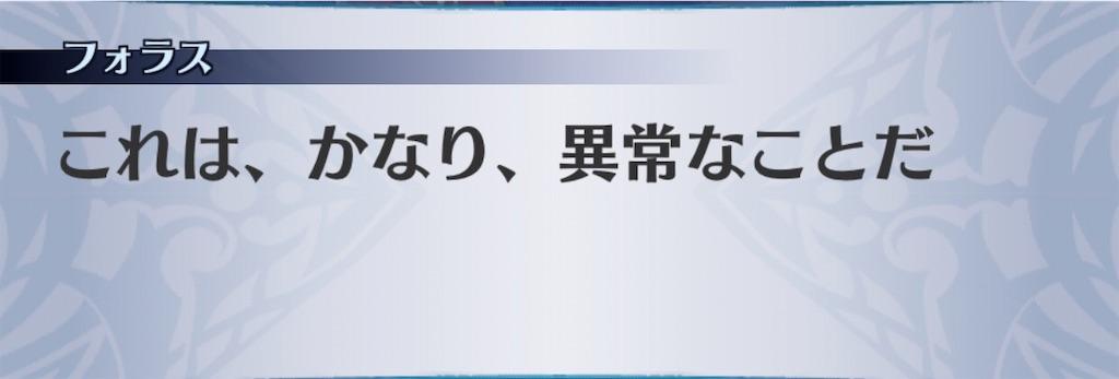 f:id:seisyuu:20200630004634j:plain